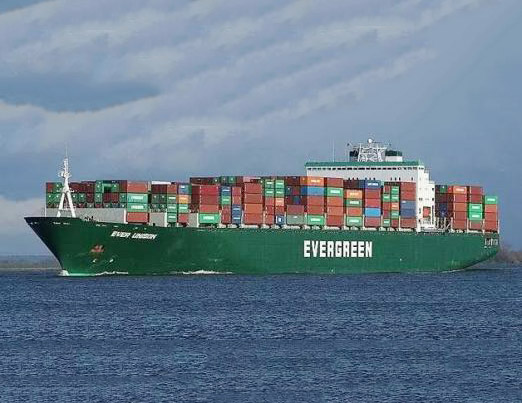 <b>海运进口</b>